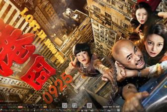 港囧下载(1080P蓝光原版) 港囧迅雷种子免费下载