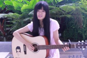 孤独的总和吉他谱 吴汶芳