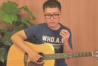 《玄武吉他视频教程》吉他扫弦系列