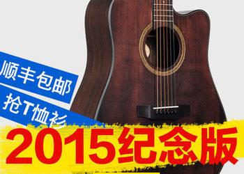 限赠T桖衫!鸽子Dove DD260S、DL260S 玫瑰木 单板民谣吉他 电箱