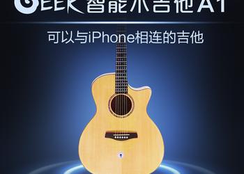 GEEK极客智能木吉他 单板吉他民谣吉他41寸吉他初学新手入门包邮