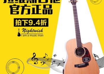 0元分期购拉维斯合板民谣吉它05D 40寸41寸