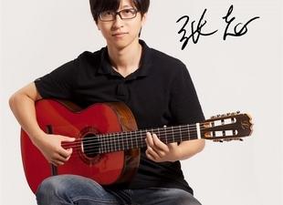 新概念吉他教程 张志